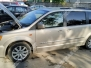 Chrysler Town&Country 3.6 2012 BRC Plug And Drive