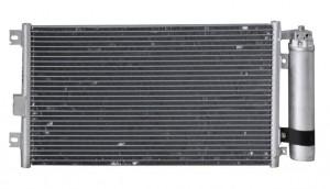 Kondensatorius - kondicionieriaus radiatorius